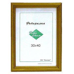Перейти на страницу товара  Сосна Фотостиль 30х40 (бронза)
