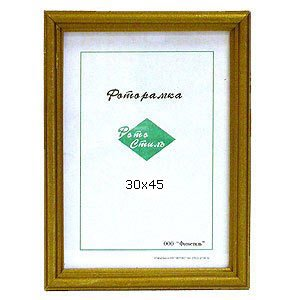 Перейти на страницу товара  Сосна Фотостиль 40х60 (бронза)