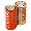 Перейти на страницу товара Элемент питания SONY R14 TR2 SUPER (24/120)